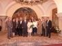 Друштво Свети Сава слави 125-годишњи јубилеј