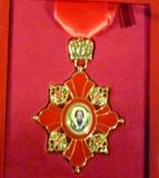Орден Св. Саве