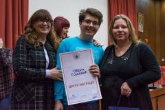 Добитник 2. награде Обрен Гојковић из Пожаревца