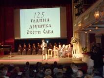 Јасна Јанићијевић
