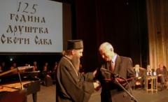 Уручење Ордена Св. Саве