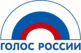 Glas Rusije logo
