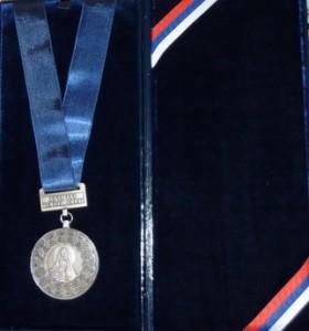"""Медаља Друштва """"Свети Сава"""""""