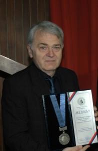 Medalja za Upravu za vere2015
