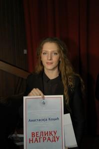 Velika nagrada - Anastasija Koci2015