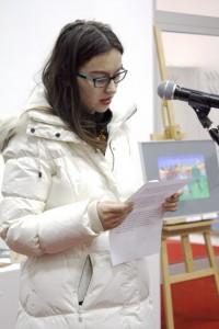 Berina Suscevic