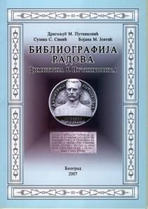 Bibliografija Putnikovic1
