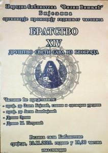 Plakat Bijeljina