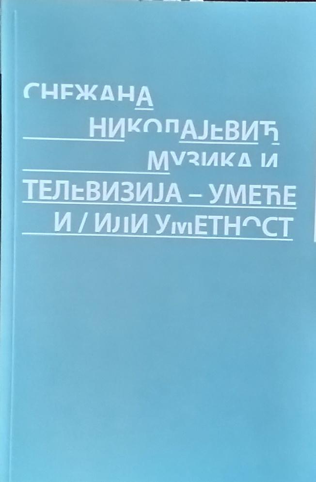 Snezana Nikolajevic ART