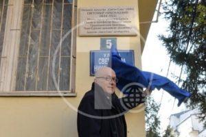 Министар Владан Вукосављевић открива спомен плочу