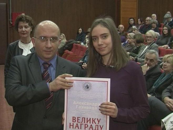 Газиводи уручена награда Свети Сава